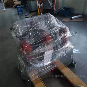 电气35KV高压永磁真空断路器ZW32-40.5 电站