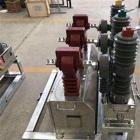 35KV高压计量箱互感器JLS-35-75/5加急现货