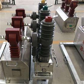 电站35KV可实时监控用电量JLS-35高压计量箱