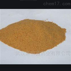 大豆磷脂  SPC