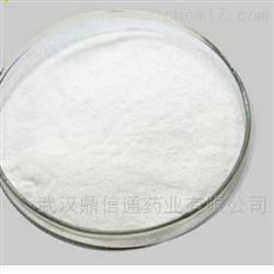4-溴苯硼酸   化学试剂