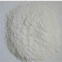 醋羟孕酮 中间体 302-23-8