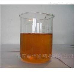 植物醇 中间体 150-86-7
