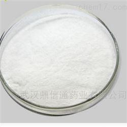 α-酮戊二酸 中间体 328-50-7