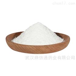氨苄西林钠 中间体 69-52-3