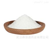 DXT现货盐酸班布特罗 中间体81732-46-9