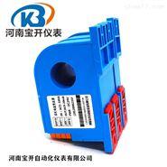 穿孔电流变送器0-100A 150A 200A 250A 300A