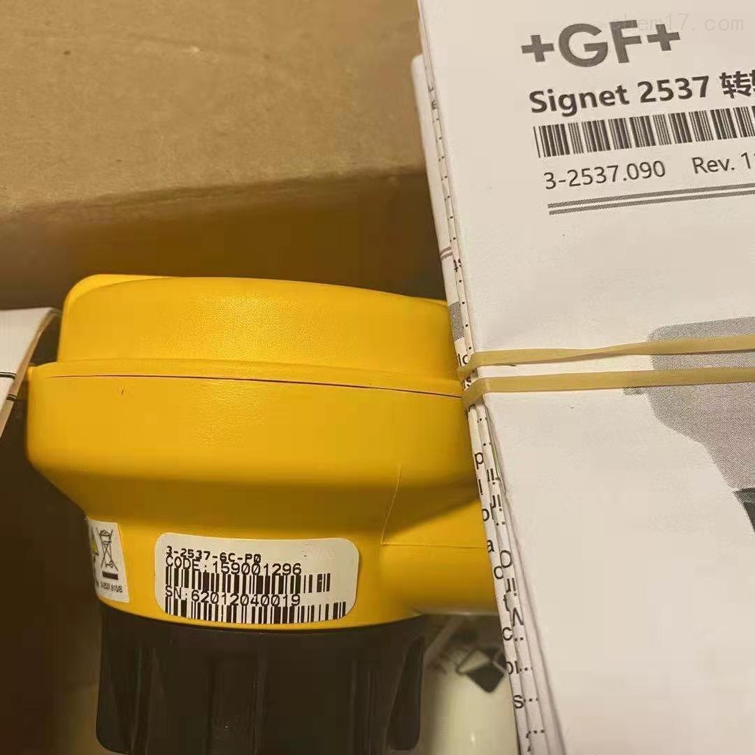 美国+GF+流量传感器