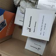 PWG 79 S 120-2010-A01优势供应KINETRONIC编码器