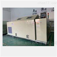 JW-5401A盐干湿循环腐蚀试验箱
