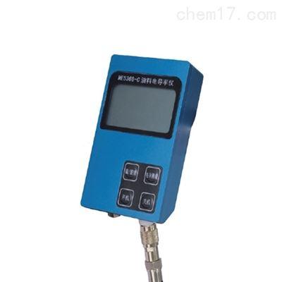 ME5368-C型 油料电导率仪 计量仪器