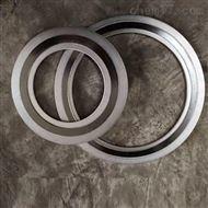 外環C型金屬石墨纏繞墊片