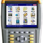 谐波质量分析仪