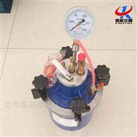 混凝土含氣量測定儀生產廠家