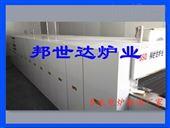 非标网带炉 热敏电阻烧银炉  网带式烧结炉