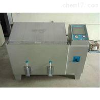 廣東省廣州市電子元器件銅鹽加速鹽霧測試箱