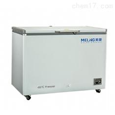 -65℃ 超低温冷冻存储箱