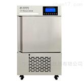 HWS-160Y  智能恒温恒湿培养箱