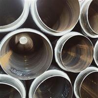 DN300直埋式保溫管供熱管道