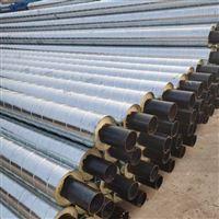 DN600預制直埋式保溫管鍍鋅鋼管