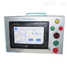 流量测试仪 计量仪器
