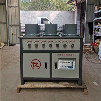 HP-4.0混凝土渗透仪