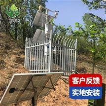 FK-QX716田间小气候观测仪