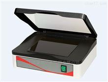 多功能紫外透射仪
