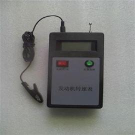 ZRX-16394发动机转速表