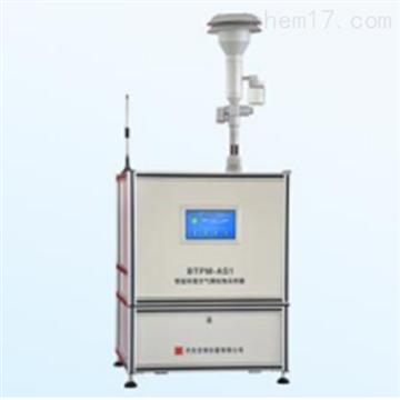 AS1智能环境空气颗粒物采样器粉尘仪