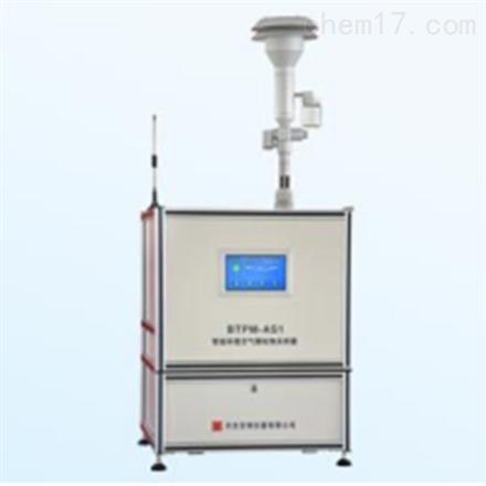 智能环境空气颗粒物采样器粉尘仪