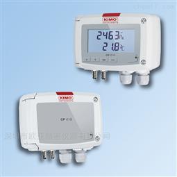 法国KIMO CP214/CP215在线式差压变送器