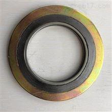 美标标准金属缠绕垫片定制
