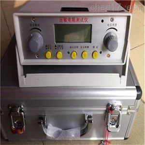 FC-2G放电管压敏电阻测试仪