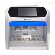 深圳海尔冰箱样本KURABO核酸提取 -Mini8L