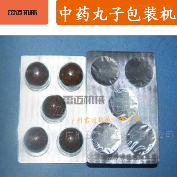 小型药用全自动出三条水蜜丸机操作方法