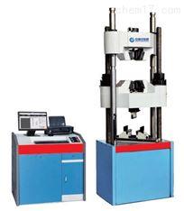 供应钢板屈服强度试验机