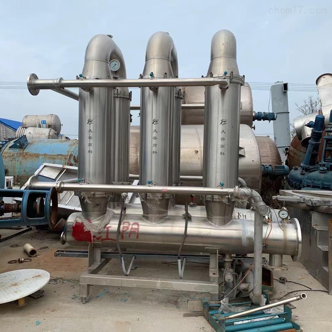 高价回收水处理 陶瓷复合膜过滤设备