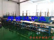 BQZT系列气氛保护推板窑 隧道电阻炉 钴酸锂煅烧炉