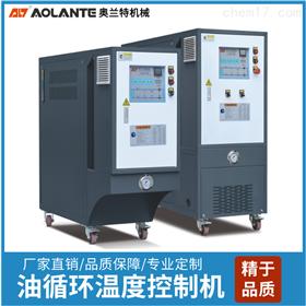 TOB控温机 油水循环温度控制机