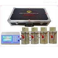 MY3000-4N便携式混凝试验强力搅拌器