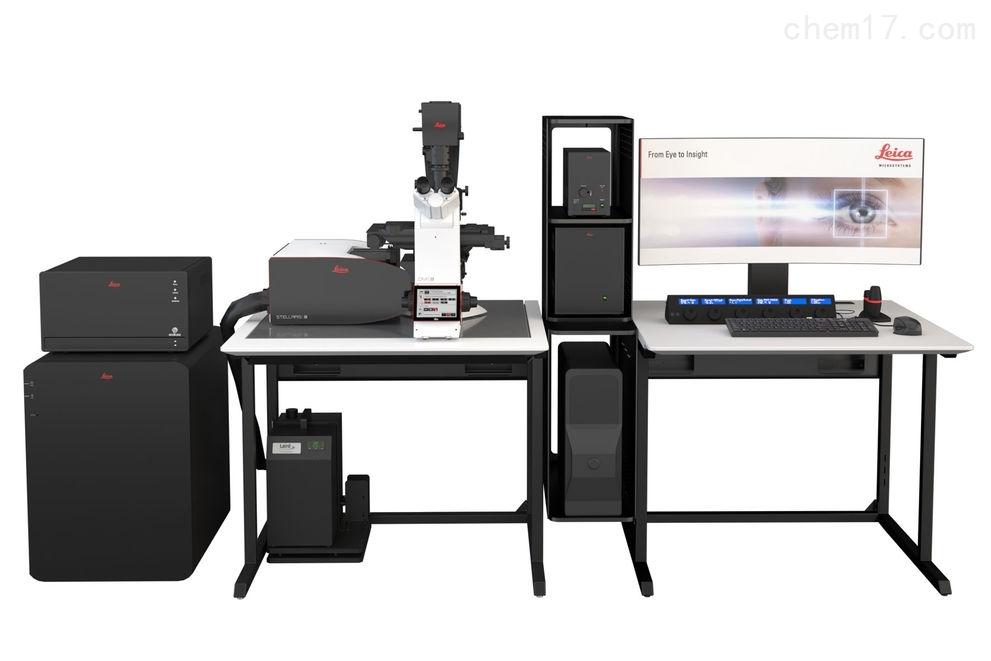 德国徕卡共聚焦显微镜 STELLARIS白光激光器