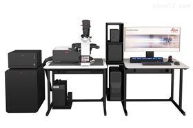 Leica-STELLARIS德国徕卡共聚焦显微镜 STELLARIS白光激光器