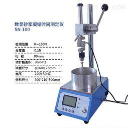 数显 砂浆凝结时间测定仪拌合物试验仪