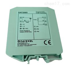 DAT2065型用于空压机DATEXEL温度变送器供应