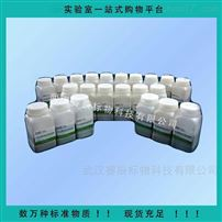 GBW07964農用地土壤重金屬元素可提取態標準物質500g