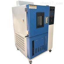 QL-010大型臭氧老化試驗箱廠家