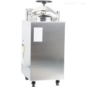 G系列上海博迅立式压力蒸汽灭菌器