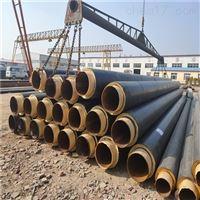 高密度聚乙烯防腐热水保温管