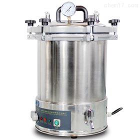 YXQ-LS-18SI上海博讯手提式压力蒸汽灭菌器